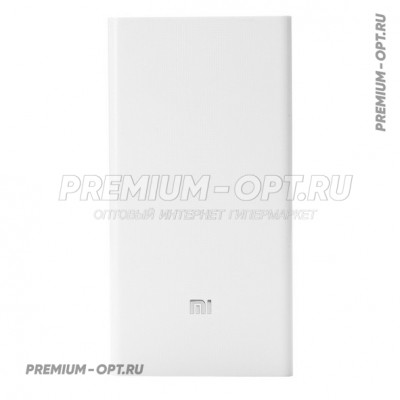 Xiaomi Mi Power Bank 20000 mAh оптом