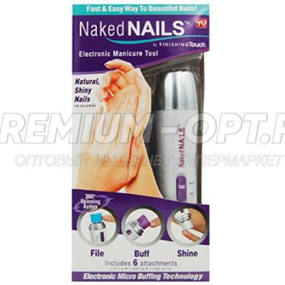 Прибор для маникюра Naked Nails оптом