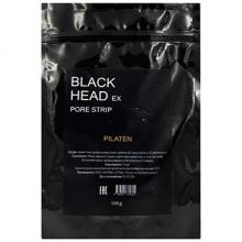 Очищающая маска для лица Black Mask Pilaten (150 гр) оптом