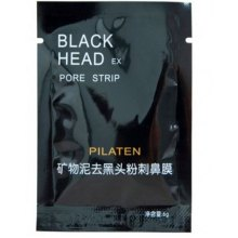 Очищающая маска для лица Black Mask Pilaten (6 гр) оптом