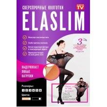 Сверхпрочные колготки Elaslim оптом