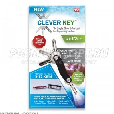 Органайзер для ключей Clever key оптом