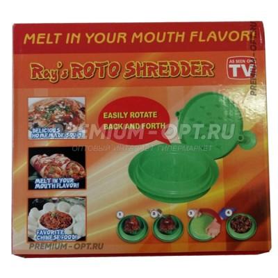 Разделитель мяса и других продуктов Rays rotoshredder оптом