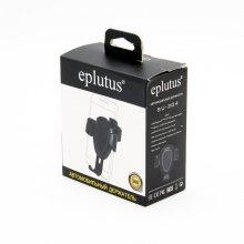 Автомобильный держатель для телефона Eplutus SU-304 оптом