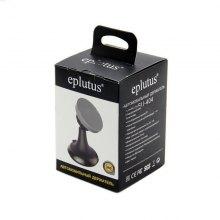 Автомобильный держатель для телефона Eplutus SU-404 оптом