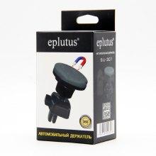 Автомобильный держатель Eplutus  SU-301 оптом