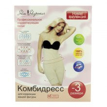 Комбидресс Slim Shapewear оптом
