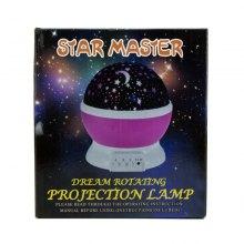 Проектор Ночного Неба Star Master Оптом