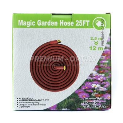 Шланг Magic Garden Hose 2.5m-12m оптом