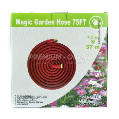 Шланг Magic Garden Hose 7.5m-35m оптом