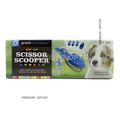 Набор для выгула собак Scissor Scooper оптом