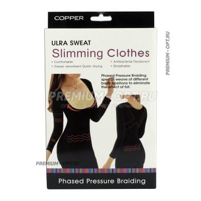 Белье для похудения Ultra Sweat Slimming Clothes оптом