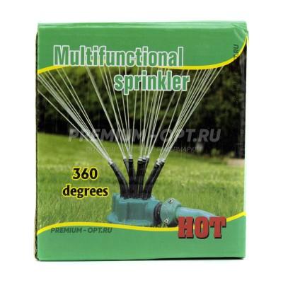 Oроситель для газона Multifunctional Sprinkles 360 оптом