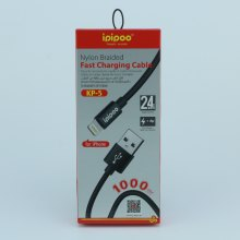Lightning кабель Ipipoo KP-5 для Apple оптом