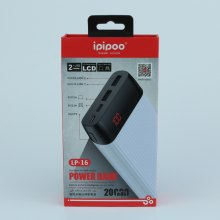 Power Bank Ipipoo LP-16 20000 mAh оптом