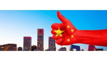 Бизнес с Китаем с нуля. Стартовый капитал, ниша и изучение рынка