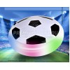 Hover Ball – футбольный мяч для дома оптом
