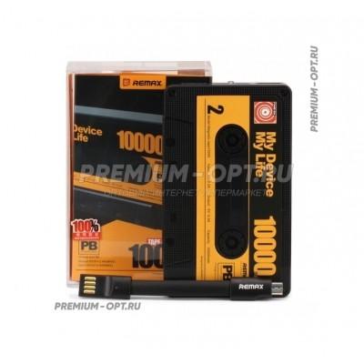 Внешний аккумулятор Remax Tape 10000 mAh оптом