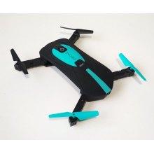 Квадрокоптер JYO18 Pocket Drone оптом