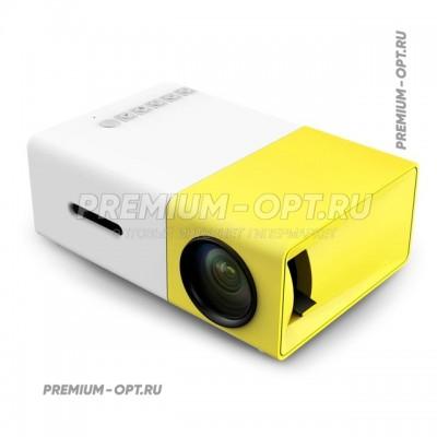Мини LED проектор YG 300 оптом