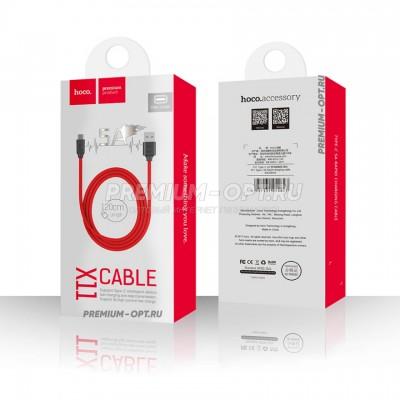 USB кабель HOCO Original X11 Type-C оптом