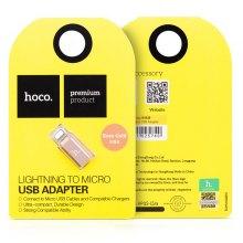 Переходник Hoco Micro usb на Lightning оптом