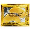 Коллагеновая маска для глаз Crystal Collagen Gold Powder Eye Mask оптом
