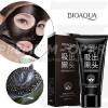 Маска для очистки кожи лица BioAqua оптом