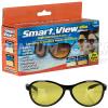 Поляризационные очки Smart View Elite оптом