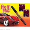 Карандаш для удаления царапин Fix it Pro оптом